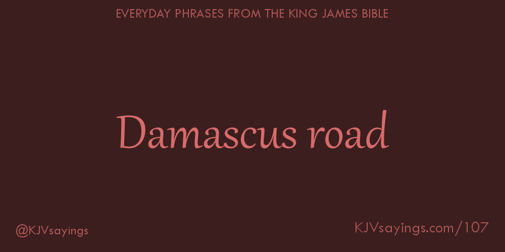 damascus road and teens today essay 9240 damascus road, damascus, md 20872 for us today is similar to the world of christ allow teens to hang out and have fun with friends while.